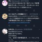 「うまを伝える」人が続出!日本語の崩壊が危ぶまれている!