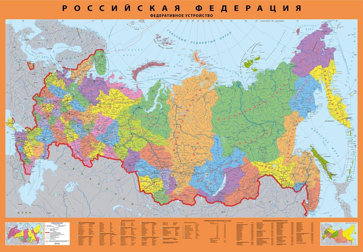 территория российской федерации это удивительный