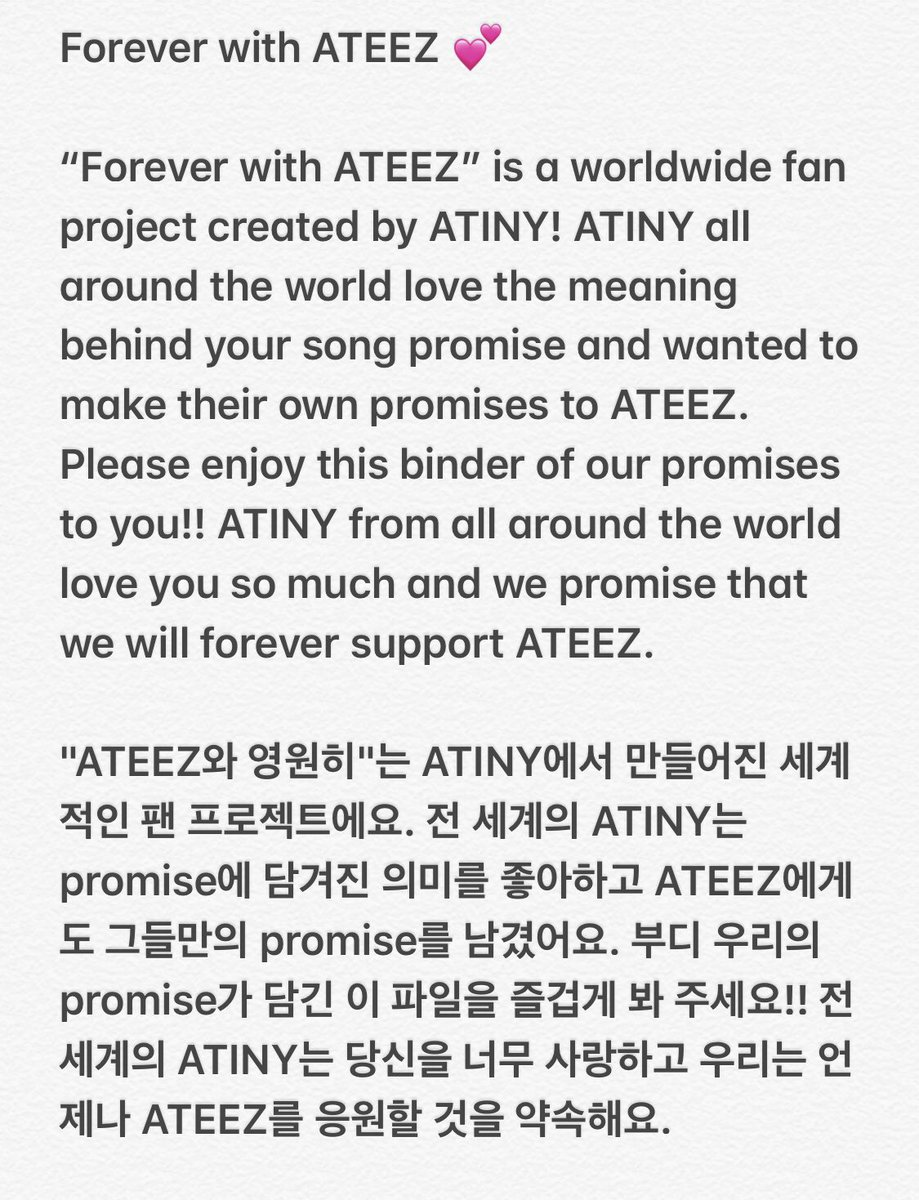 Forever_with_ATEEZ hashtag on Twitter