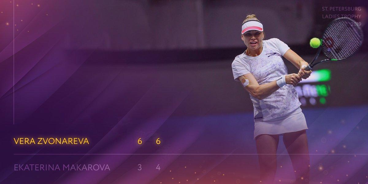 WTA ST PETERSBOURG 2019 - Page 3 DyASsatXgAI1Sbb