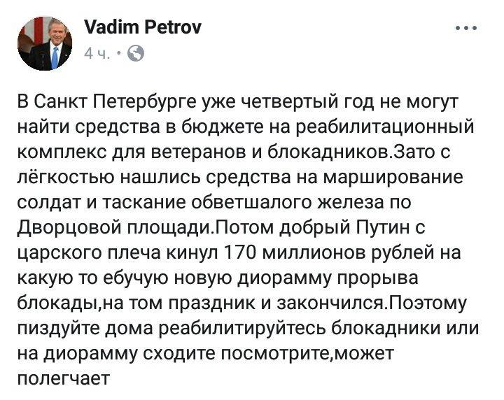 """Документы наемников """"ЧВК Вагнера"""" подтверждают, что это тайный отряд Вооруженных сил РФ, - Грицак - Цензор.НЕТ 6203"""