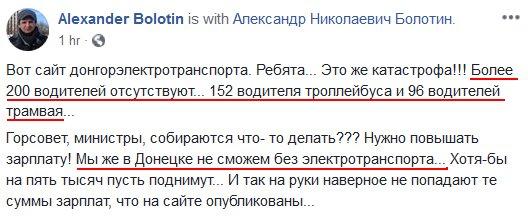 """Донецкие террористы заявили о задержании трех """"агентов СБУ"""" - Цензор.НЕТ 3271"""
