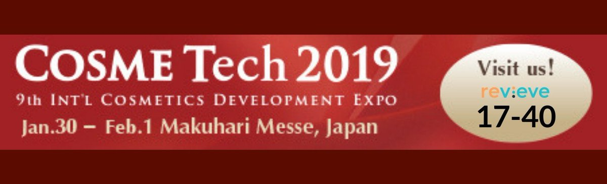 cosmetech2019 hashtag on Twitter