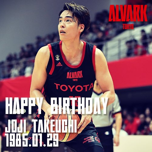 HAPPY BIRTHDAY Joji Takeuchi ! #竹内譲次 #アルバルク東京 #AHEAD #WE
