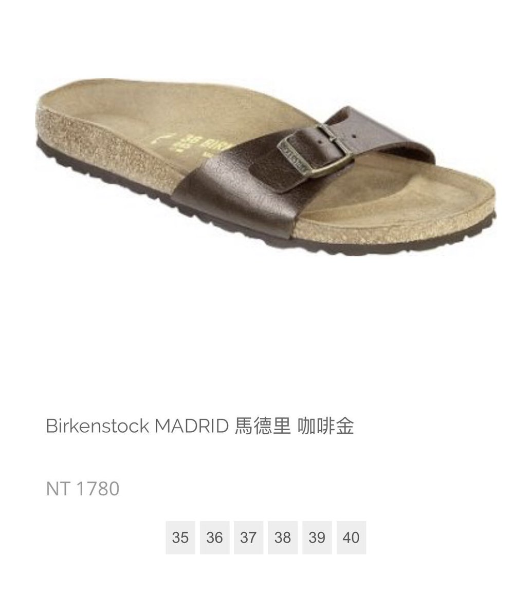 aaa559ae72d7 รุ่น Madrid Classic Footbed - Suede Lined ~ คู่ละ 2