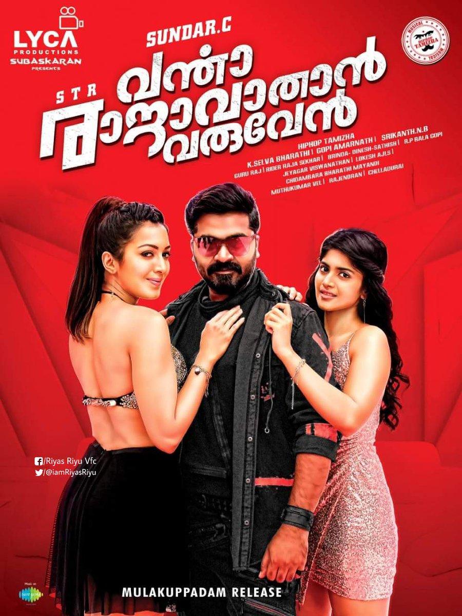 #VanthaRajavathaanVaruven Official Malayalam Poster | In Cinemas Feb 1  Kerala #ThomichanMulakupadam Release   @STRFans @CatherineTresa1 @akash_megha @Forumkeralam1 @MoviePlanet8