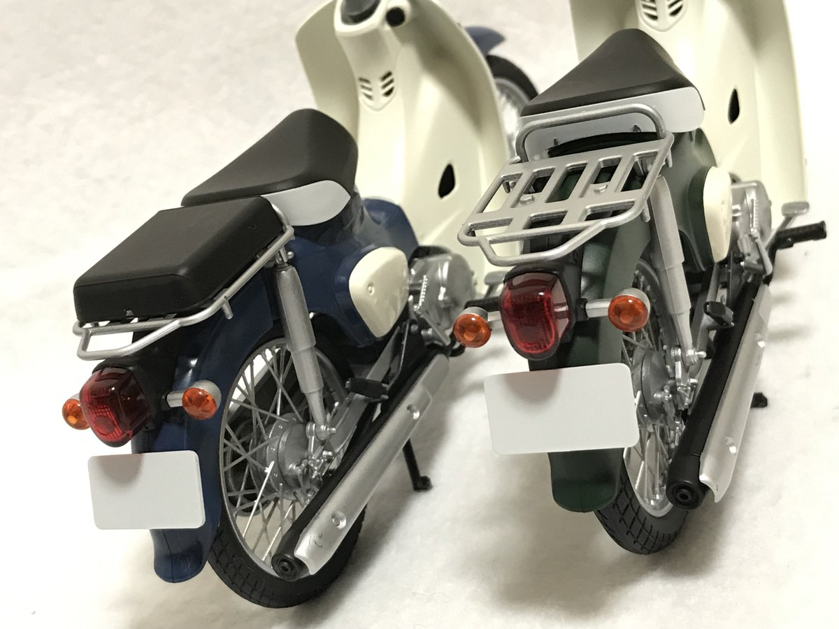 Chiak Bicycle Mountain Bike Headlight Taillight Set 5 LEDs Night Riding Warning Light Headlights