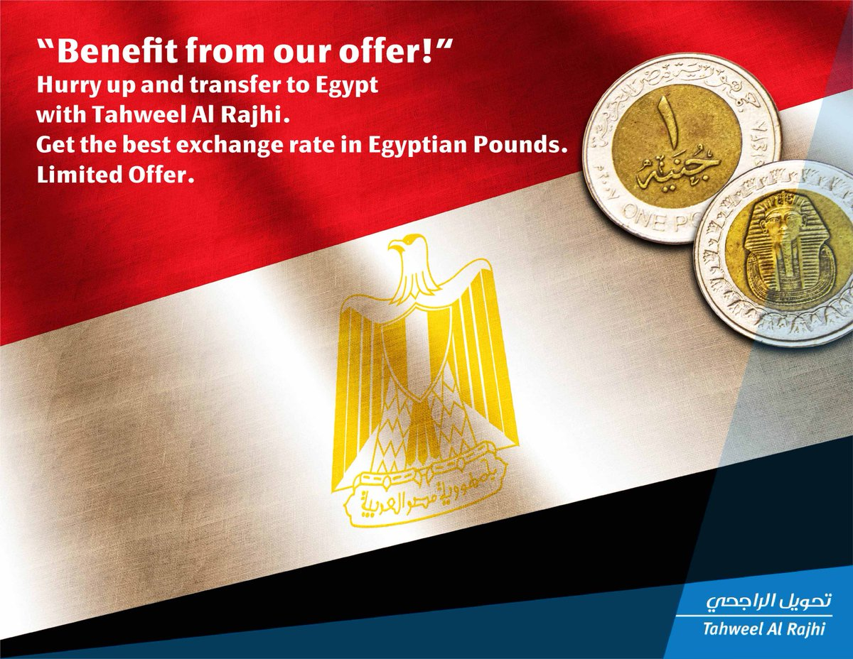 Hurry Up And Transfer To Egypt Through Tahweelalrajhi Get The Best Exchange