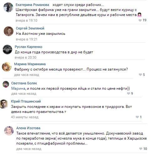 """Донецкие террористы заявили о задержании трех """"агентов СБУ"""" - Цензор.НЕТ 8467"""
