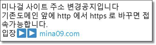 미나걸공식트위터  좋아요♥https://twitter.com/minagirlnet♥팔로우  #미나걸07 #mina10 #미나123 #미나17 #야국 #미나09 #미나걸ℹ #국산스트리밍사이트 #일본스트리밍사이트