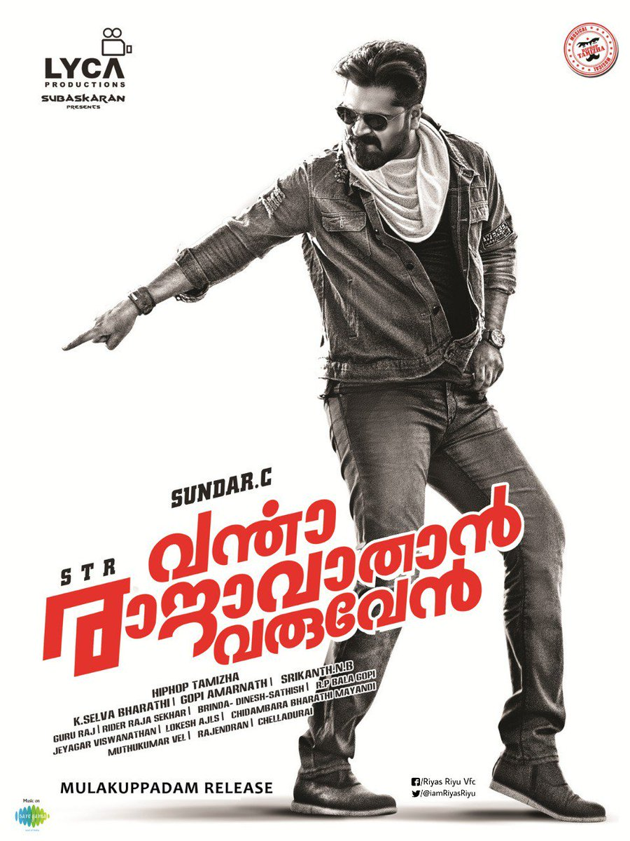 #VanthaRajavathaanVaruven Official Malayalam Posters | From Feb 1st.   Kerala #ThomichanMulakupadam Release   Expect Kerala Big Release for #STR  @STRFans @LycaProductions  @CatherineTresa1 @akash_megha @Forumkeralam1 @MoviePlanet8