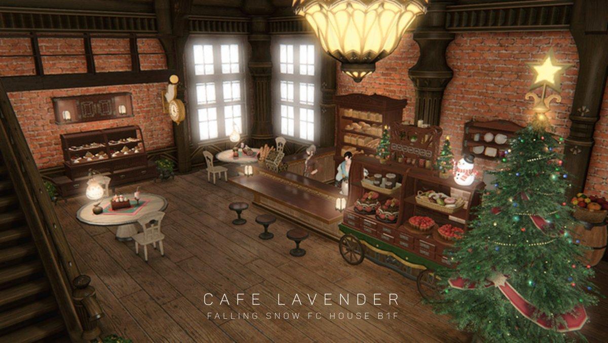 Ffxiv housing cafe