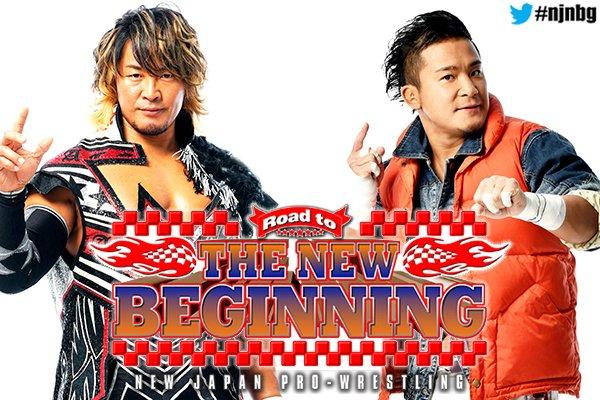 """NJPW: """"Road to the New Beginning"""" El adiós de KUSHIDA 2"""