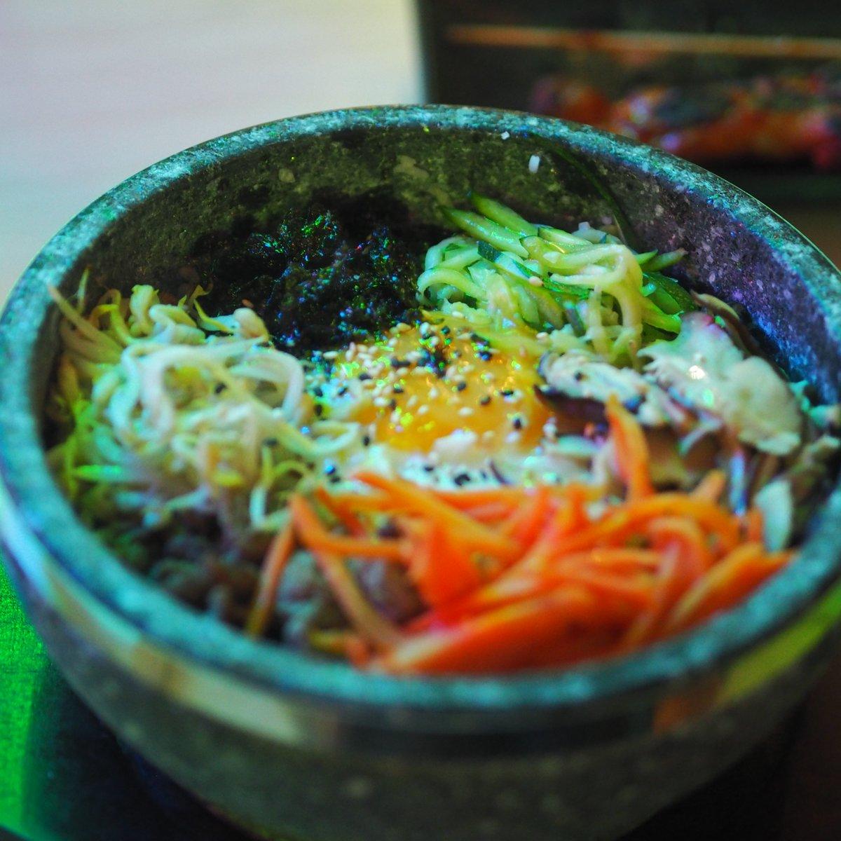 Bibimbap Glasgow On Twitter Delicious Korean Takeaway To