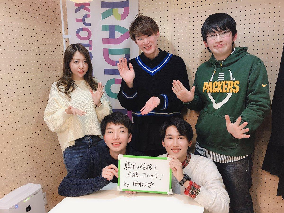 ぶつ☆ラジ! (@butu_radio) | Tw...