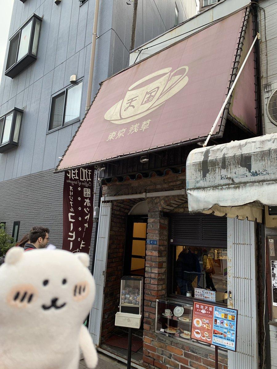 MOGUMOGU食べ歩きくまに関する画像16