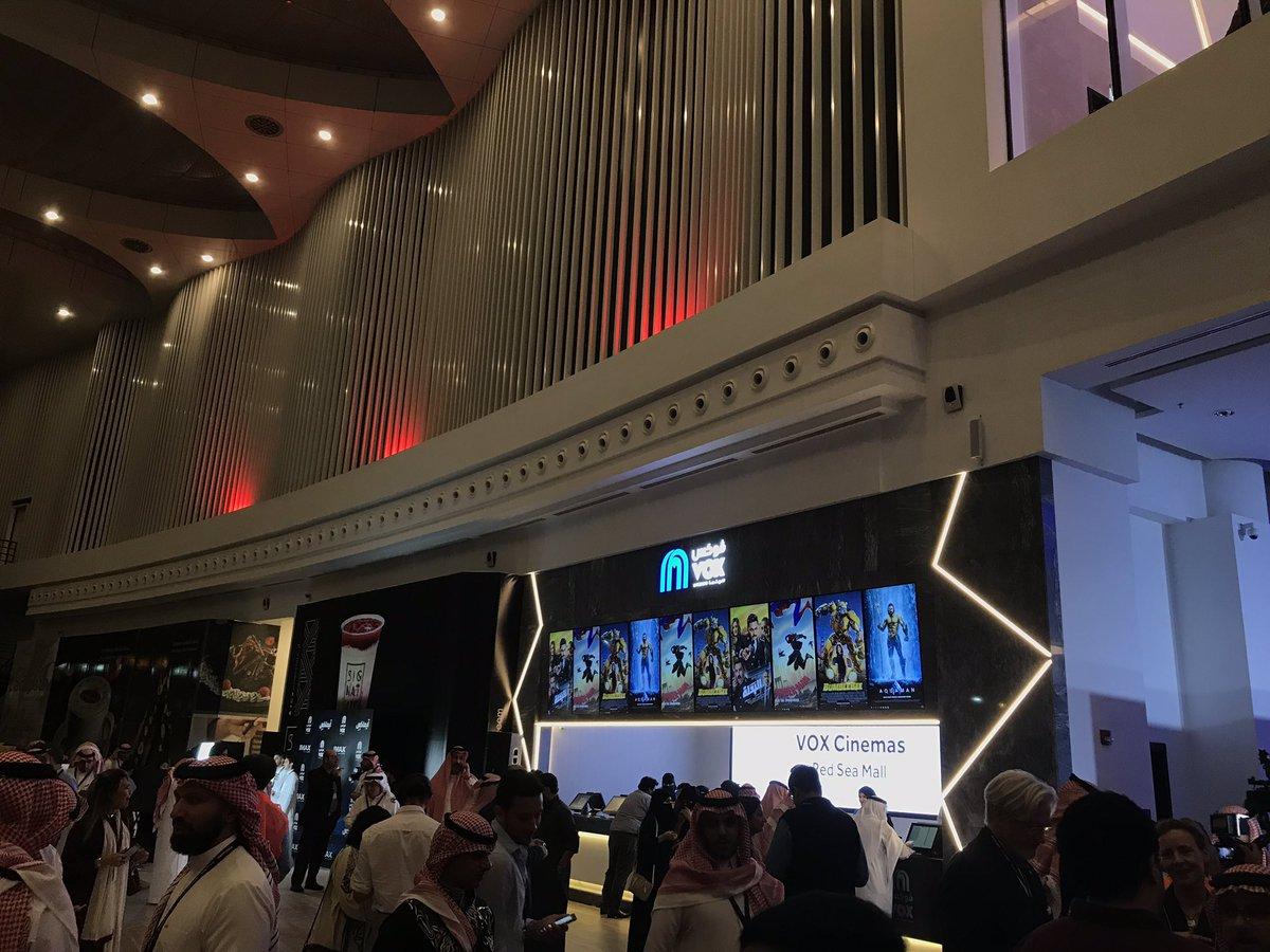 Cinema Guide בטוויטר تنضم لسينما فوكس رد سي مول قاعات Gold سعر