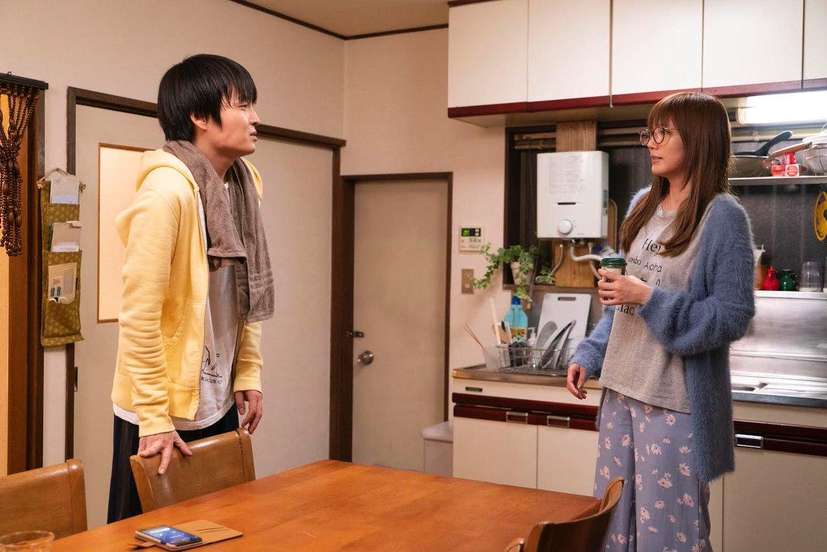 本田翼かわいい部屋着