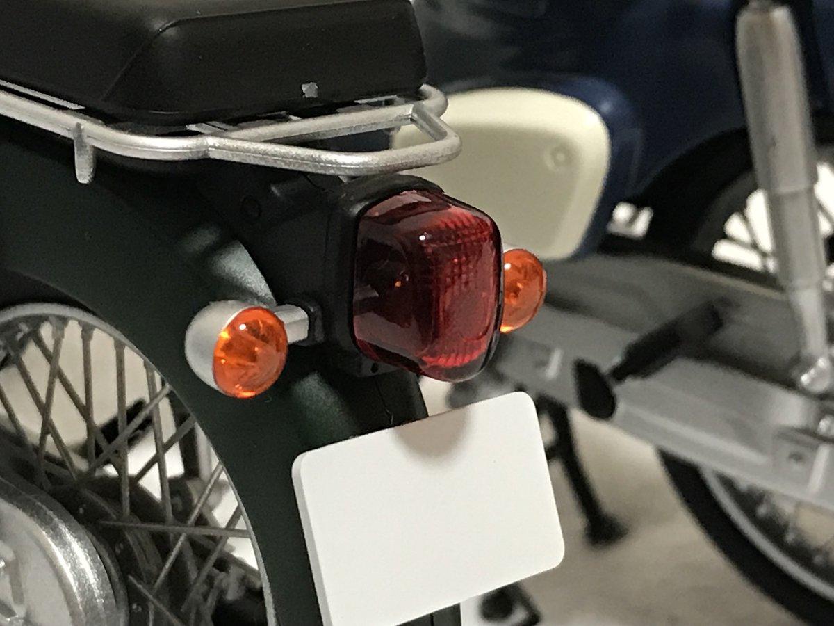 Wheel Oil Seal Rear L//H 0085 CC Honda C 90 T Cub  2000