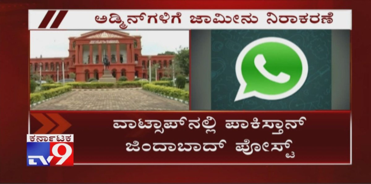 TV9 Kannada on Twitter: