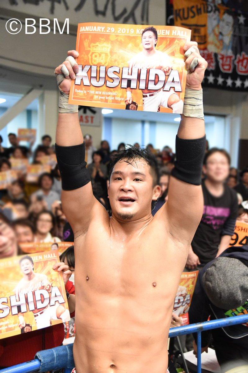 """NJPW: """"Road to the New Beginning"""" El adiós de KUSHIDA 7"""