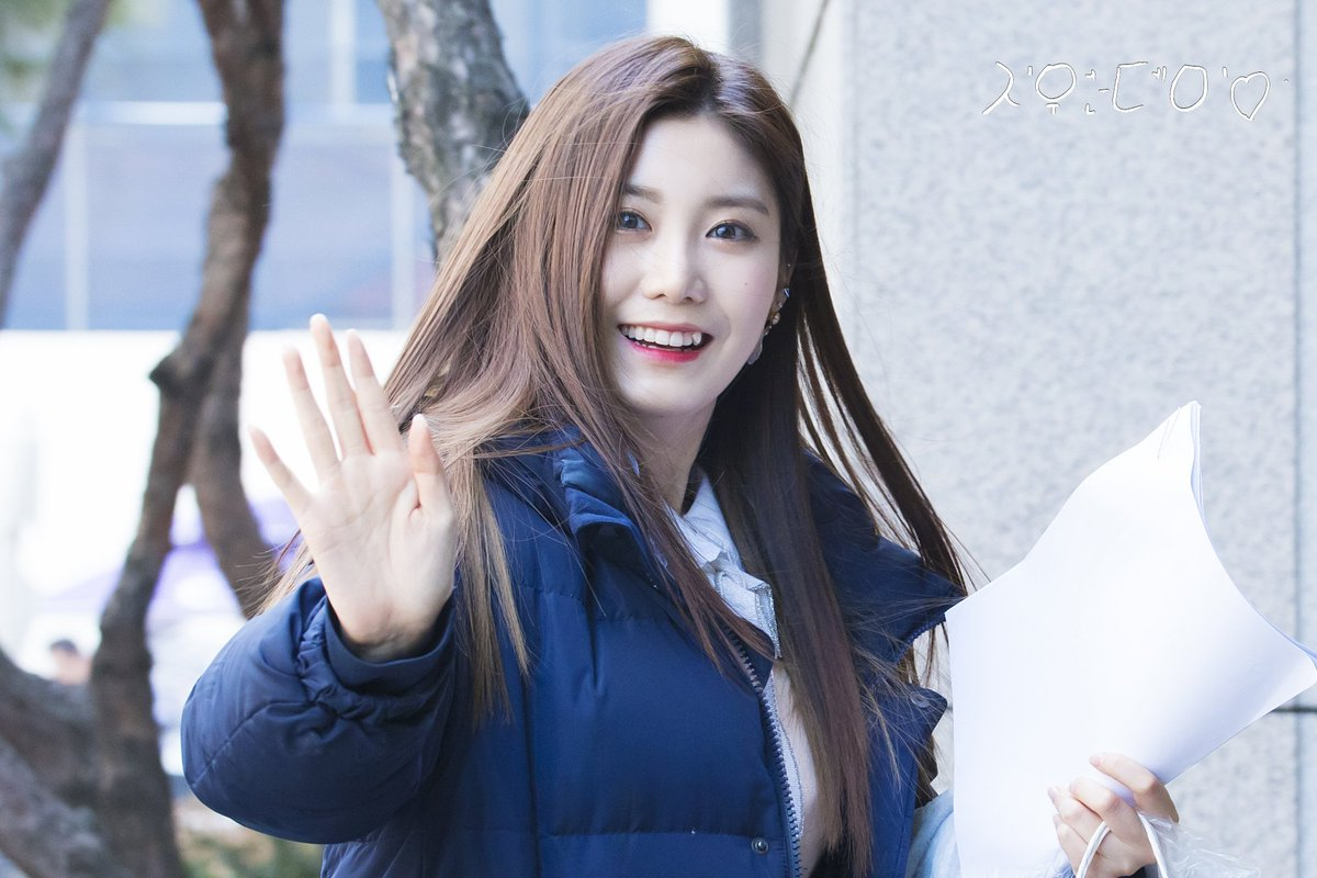 Image result for Haeun (Good Day)