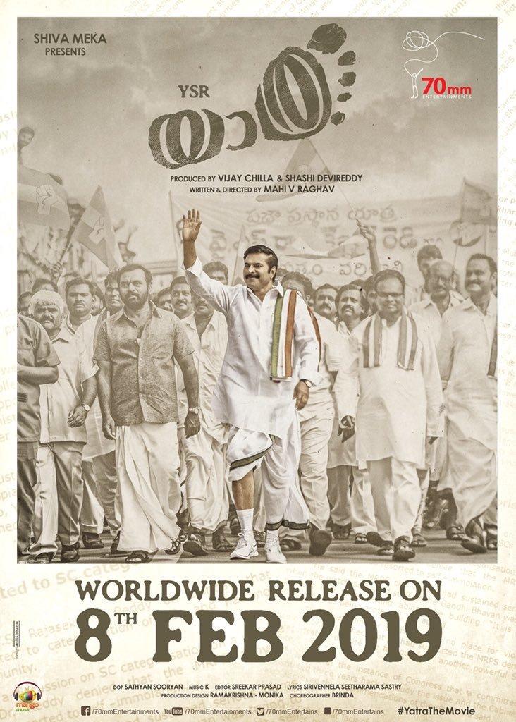 #Yatra Malayalam, Tamil & Telugu versions release in Kerala   KR Infotainment Release through  #GlobalUnitedMedia   In Cinemas Feb 8th  @mammukka @gumediacompany @70mmEntertains @Forumkeralam1 @MoviePlanet8