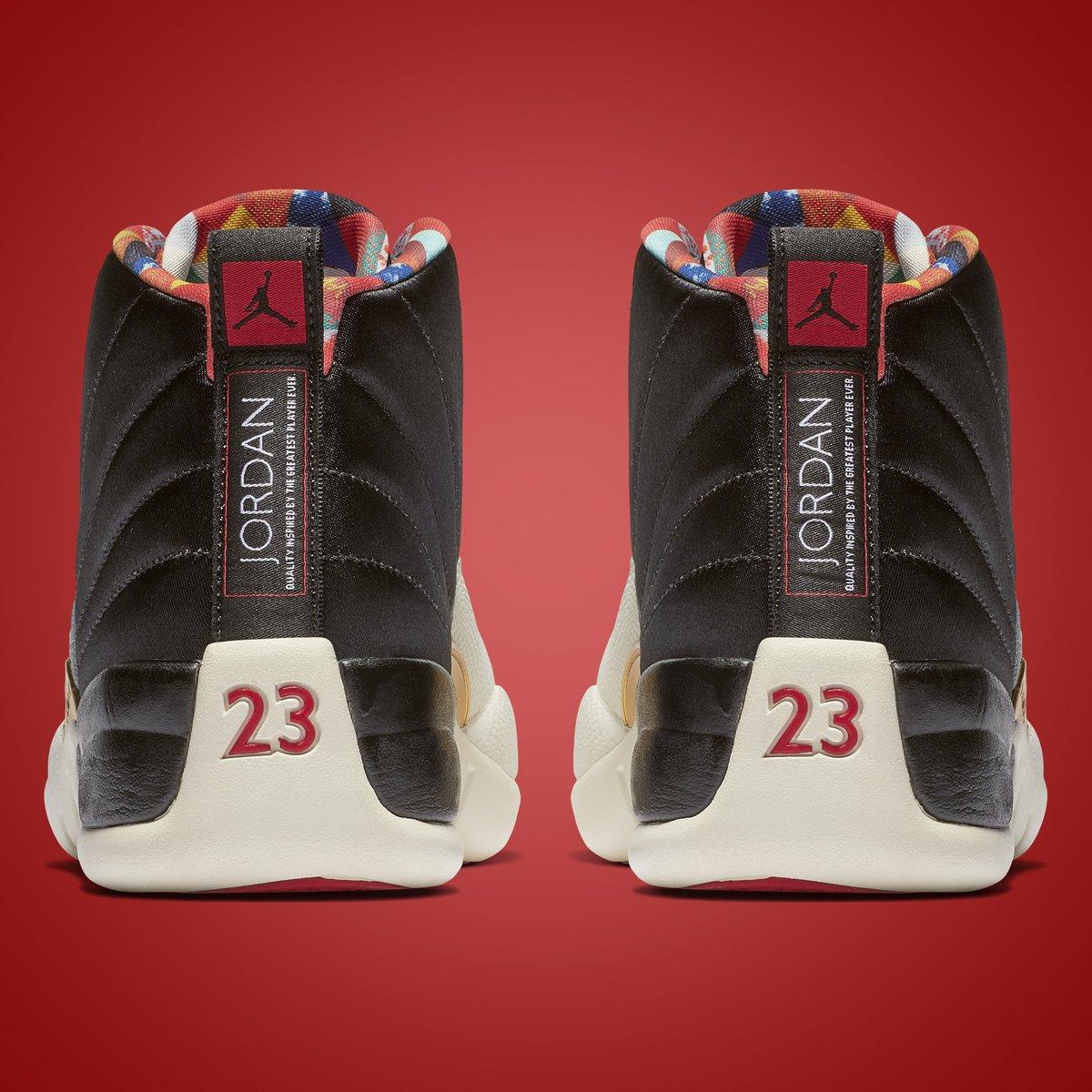 5b5869ec5a23 Air Jordan 12 Retro