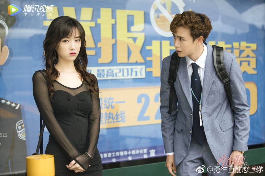 ShallWeFallInLove drama still Tweet added by ChineseDrama