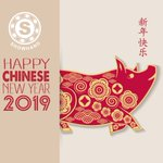 Image for the Tweet beginning: 🧧㊗️ Happy Chinese New Year