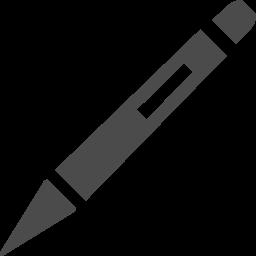Goroman En Twitter このアイコンは羽根ペン で 新規で書くよ を表してるんだろうけど コレをペンと認知できる人はどんどん減ってるのでは無いだろうか セーブアイコンがフロッピーみたいなのも
