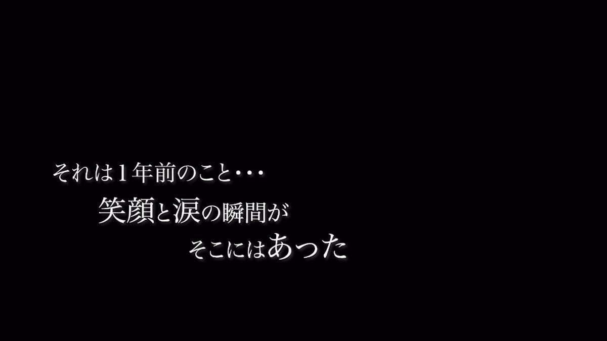 1月30日(水)20:00よりギャルズパラダイスTVで「GOODRIDE日本レースクイーン大賞2018表彰式オープニング映像」を放送します 2分と短い時間ですが、表彰式のオープニングを飾った特別映像。是非、ご視聴ください。 https://freshlive.tv/galsparadise/262560… #ギャルパラTV #rq大賞