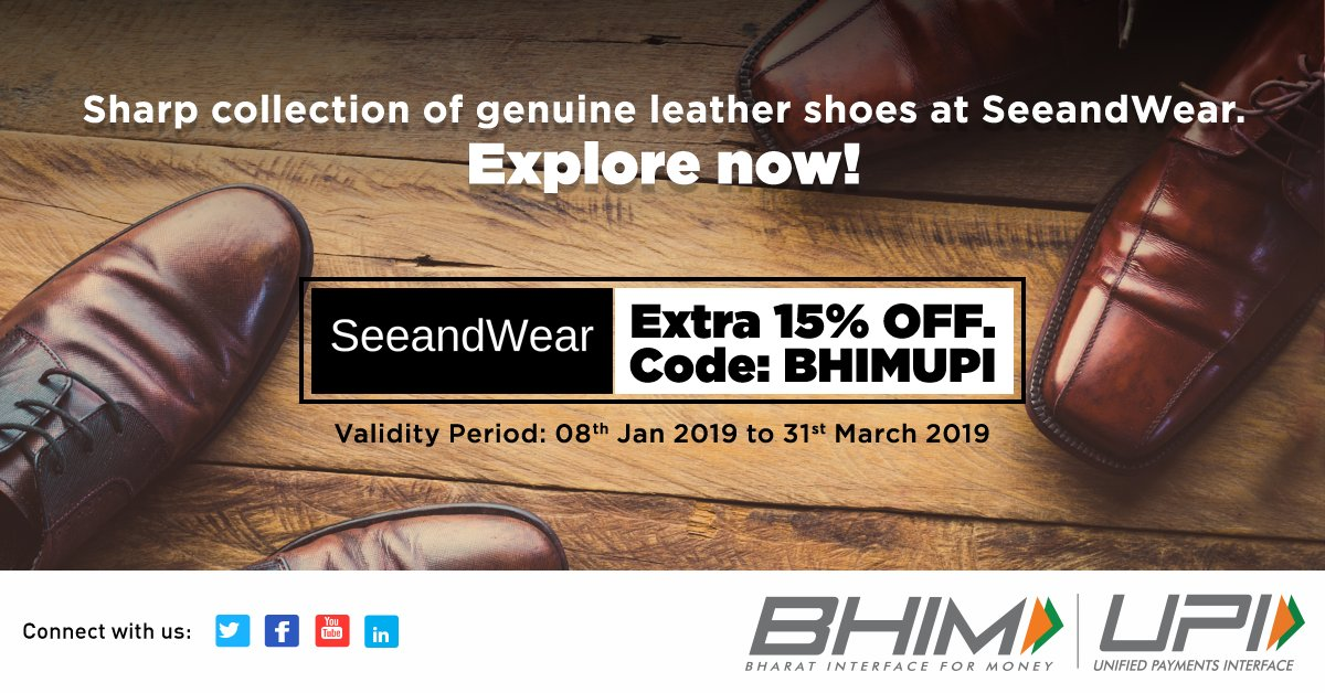 Look dapper in genuine leather footwear from @seeandwear and get discounts using UPI. Know More: http://bit.ly/BHIMUPISeeANdWear… #HighOnUPI #BHIM #UPI #Offers