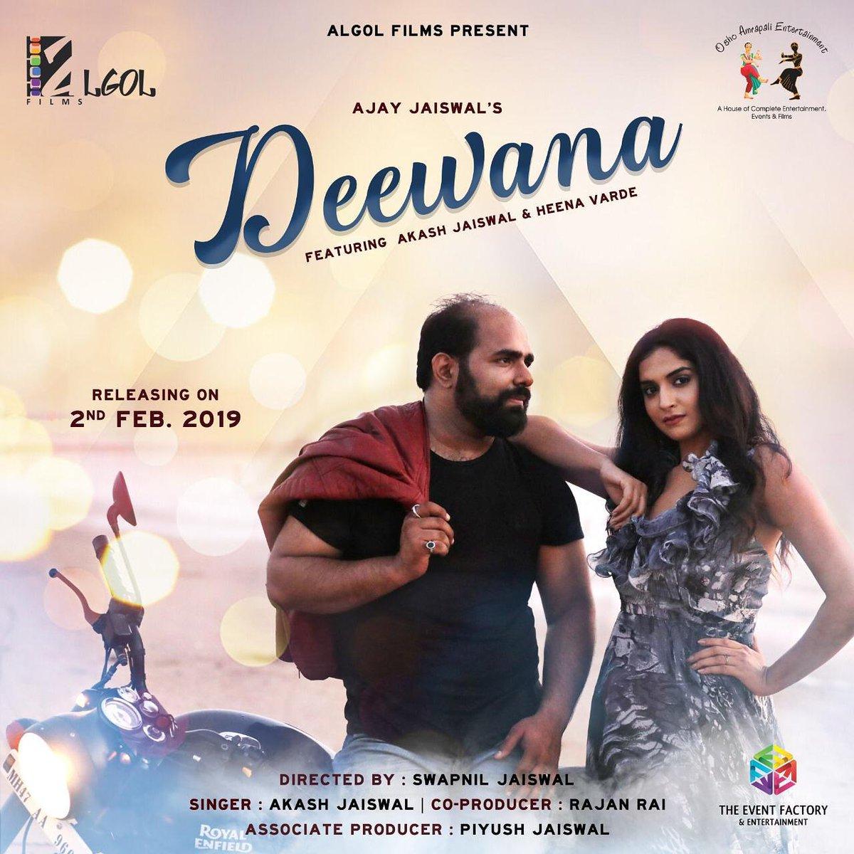 deewana tera song download