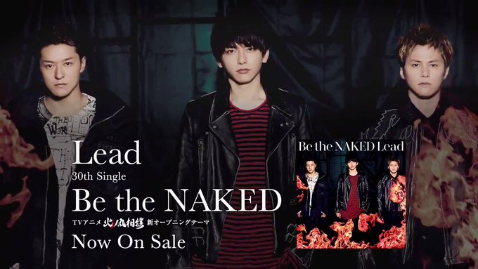 be the naked』の評価や評判、感...