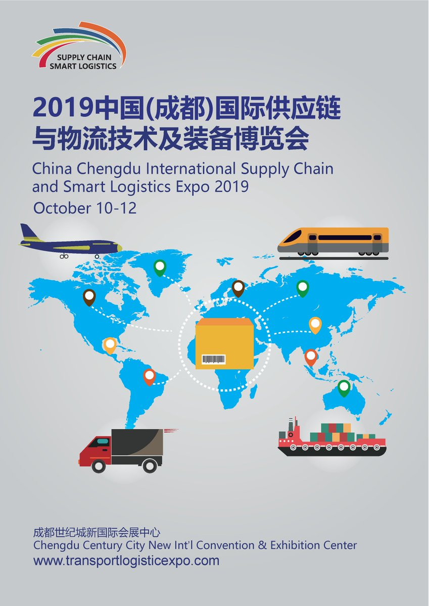 Supply chain and smart logistics expo in China