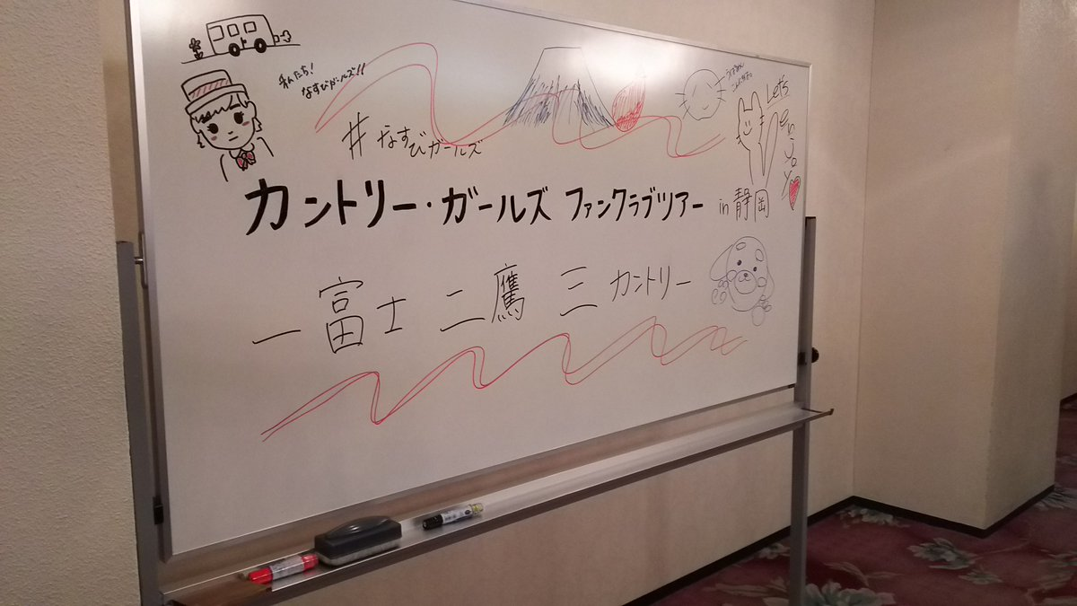 【悲報】船木結さん、熱海(あたみ)を「ねっかい」と読んでしまう大失態