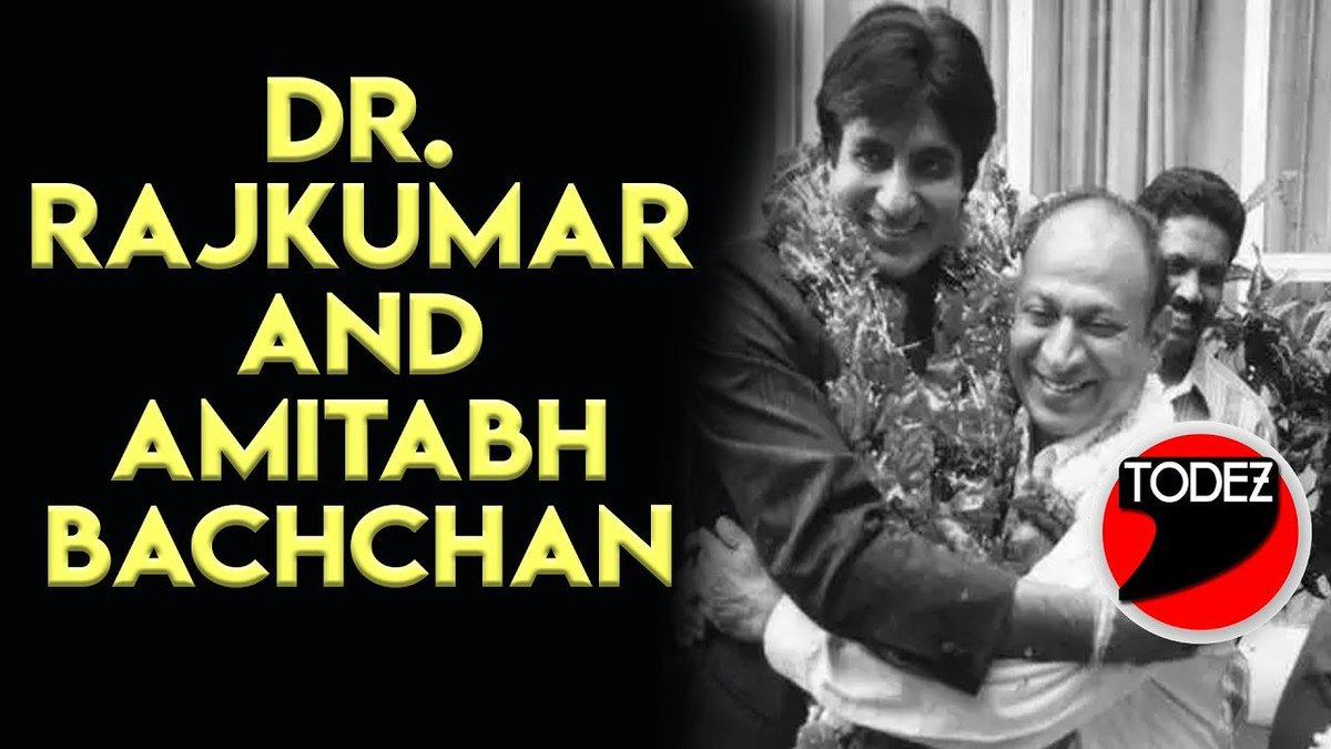 #Annavaru Dr. Rajkumar's love for Amitabh Bachchan Watch the video: