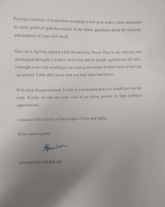 Goa CM Manohar Parrikar writes to Congress President Rahul Gandhi, writes 'I feel let down that you have used this visit for your petty political gains. In the 5 minutes you spent with me, neither did you mention anything about Rafale, now did we discuss anything related to it.'