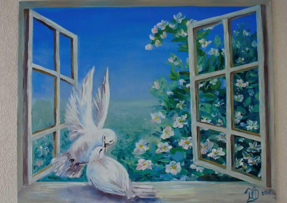 Открытка мир за окном, наливай