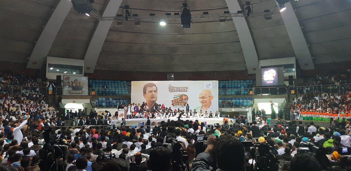 """यूथ कांग्रेस की """"युवा क्रांति यात्रा"""" का दिल्ली के तालकटोरा स्टेडियम में समापन.."""