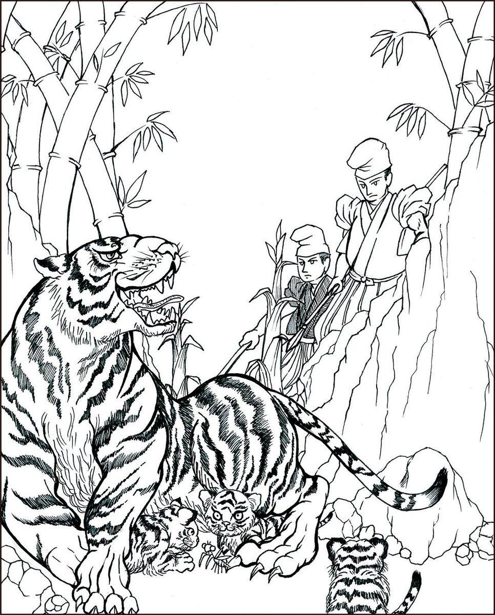 虎穴 に いら ずん ば 虎 児 を 得 ず 英語
