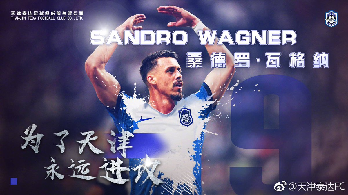 Transfer News Live On Twitter Deal Done Sandro Wagner Has