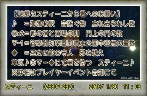 謎 解き イベント ボックス ii