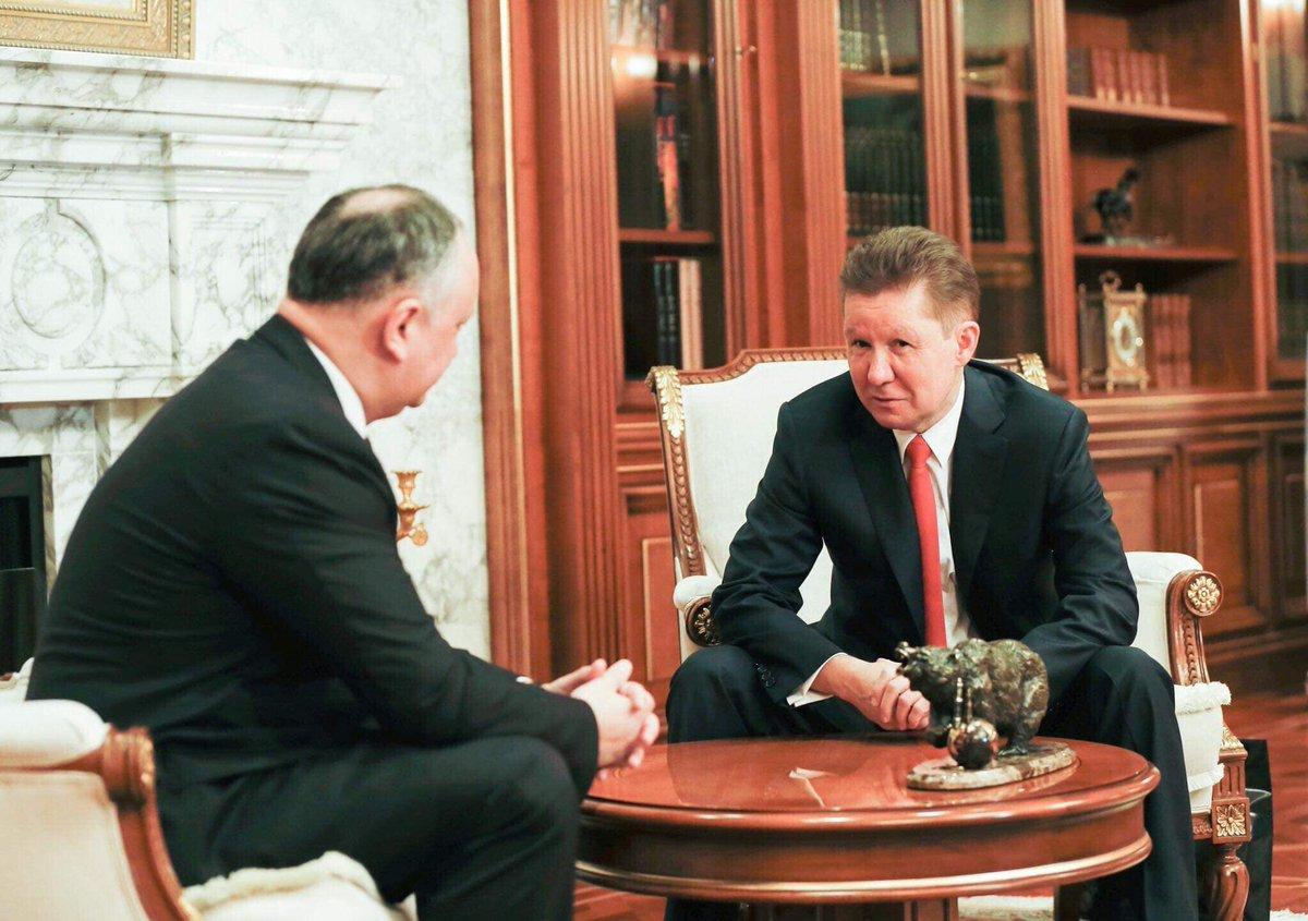 Молдова и Газпром