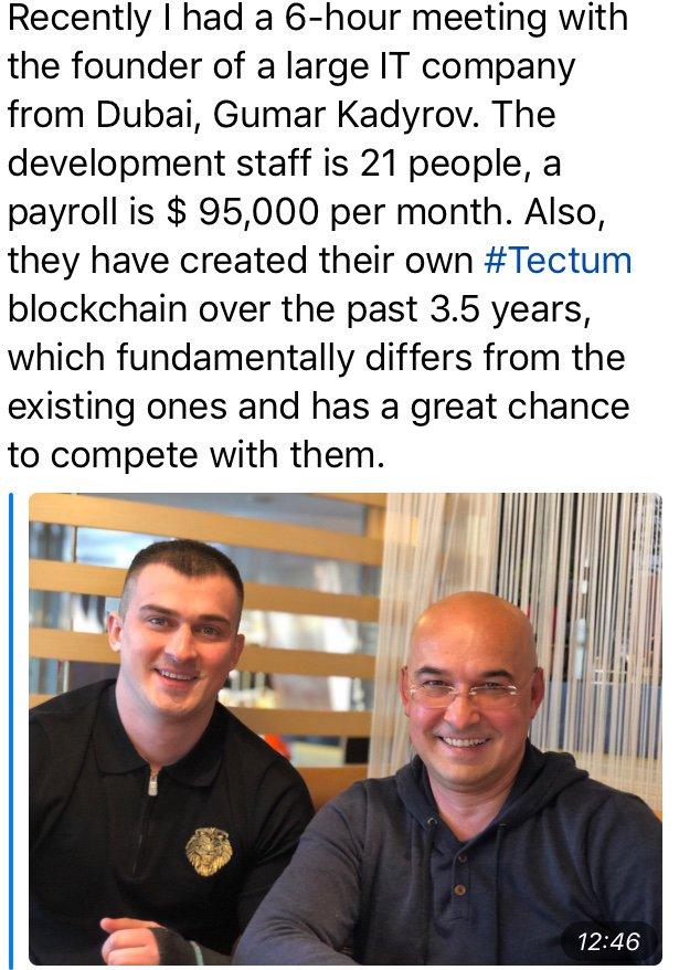 tectum hashtag on Twitter