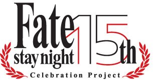 Fate/stay night 15th Celebration Projectさんの投稿画像