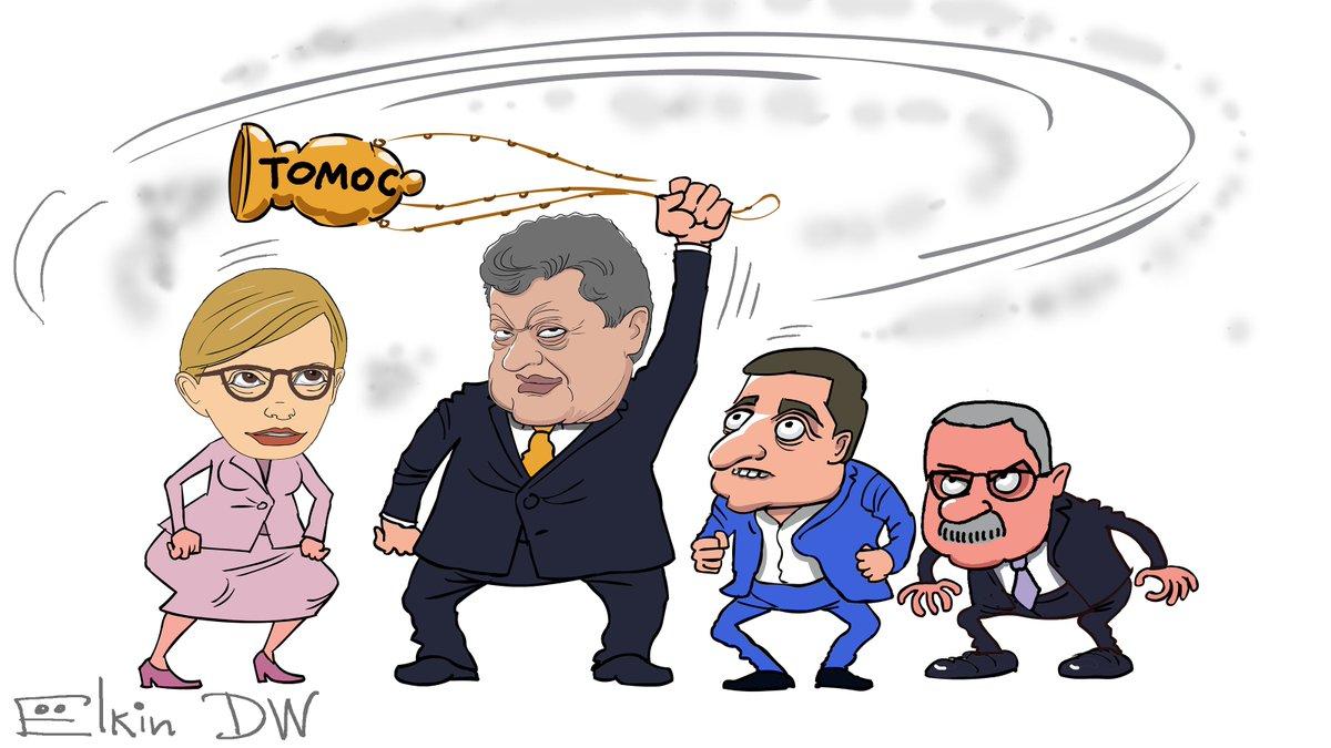 Прикольные картинки выборы на украине, как подписать открытку