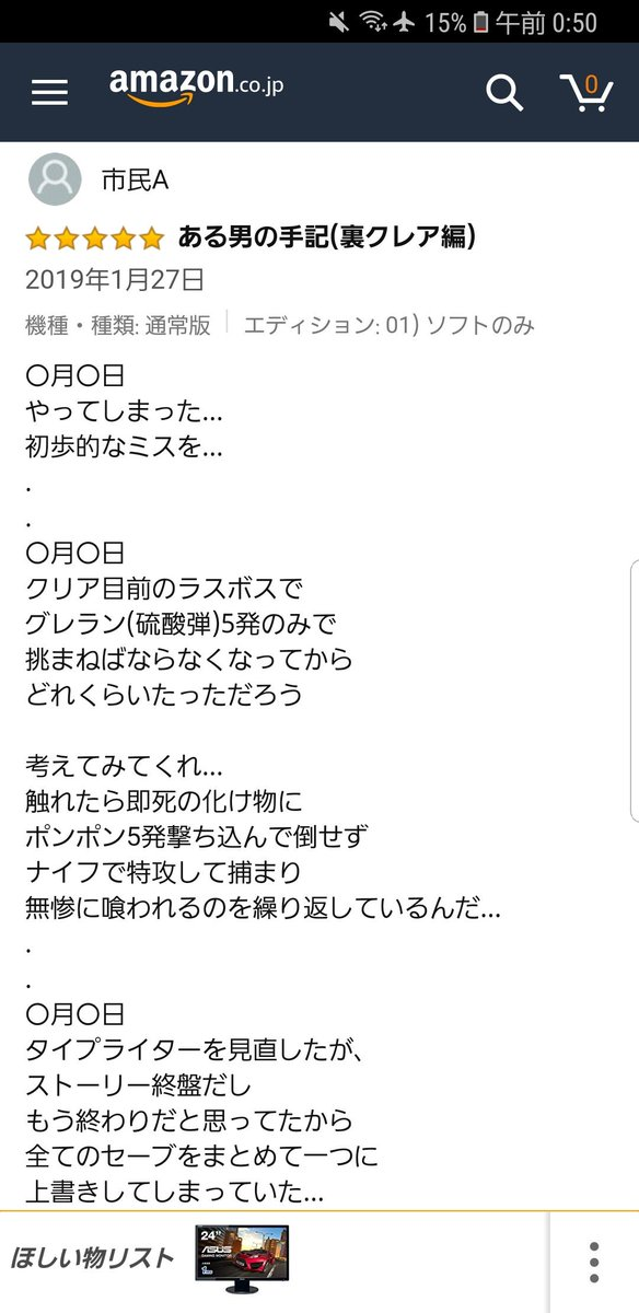 NOIRSUNさんの投稿画像