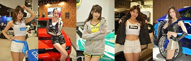 東京オートサロン2019 スペシャルギャラリー(第4弾)を掲載! http://bit.ly/1HEWr7I #TAS2019 #東京オートサロン